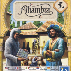 Buy Alhambra Power Of The Sultan NZ