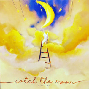 Buy Catch the Moon the board game online in NZ